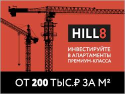 Апартаменты Hill 8 Рядом парк Сокольники и ВДНХ